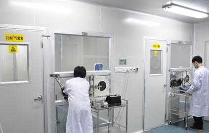 永川药监恒温恒湿温控净化实验室标准是什么
